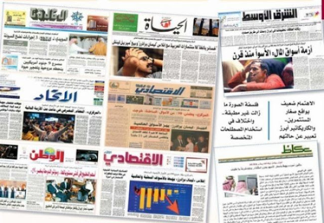 قرار دولي مرتقب وردنا الان قد يقلب الوضع في اليمن خلال ساعات .. (تفاصيل هامة)