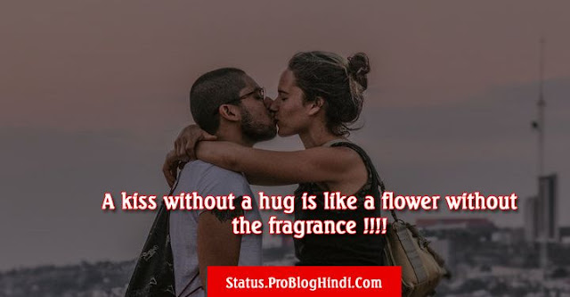 kiss day status, happy kiss day status, kiss day wishes status, kiss day love status, kiss day romantic status, kiss day status for girlfriend, kiss day status for boyfriend, kiss day status for wife, kiss day status for husband, kiss day status for crush