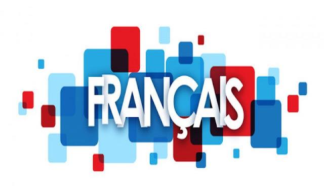 شرح الوحدة الاولي لغة فرنسية للصف الثالث الثانوي 2019 الدرس الاول