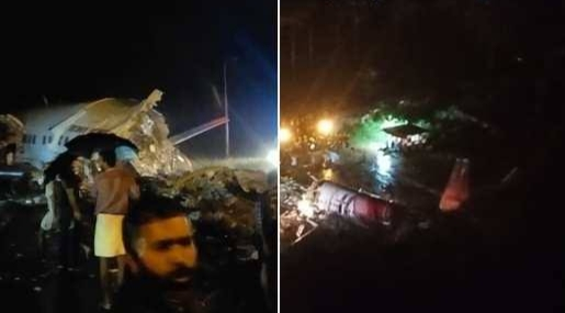 Plane Skids: Air India Express with 180 Passengers Splits into Two at Karipur Airport in Kozhikode