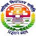 Navodaya Vidyalaya Samiti (2072 Posts) Direct Recruitment 2016