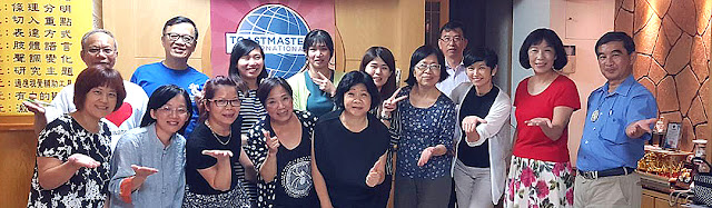 國美雙語國際演講會 會務報導