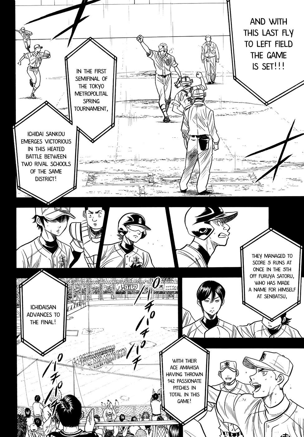Daiya no A - Act II - Chapter 46