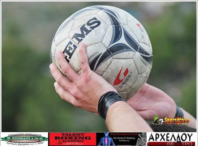 Αποτέλεσμα εικόνας για sportactive mpales