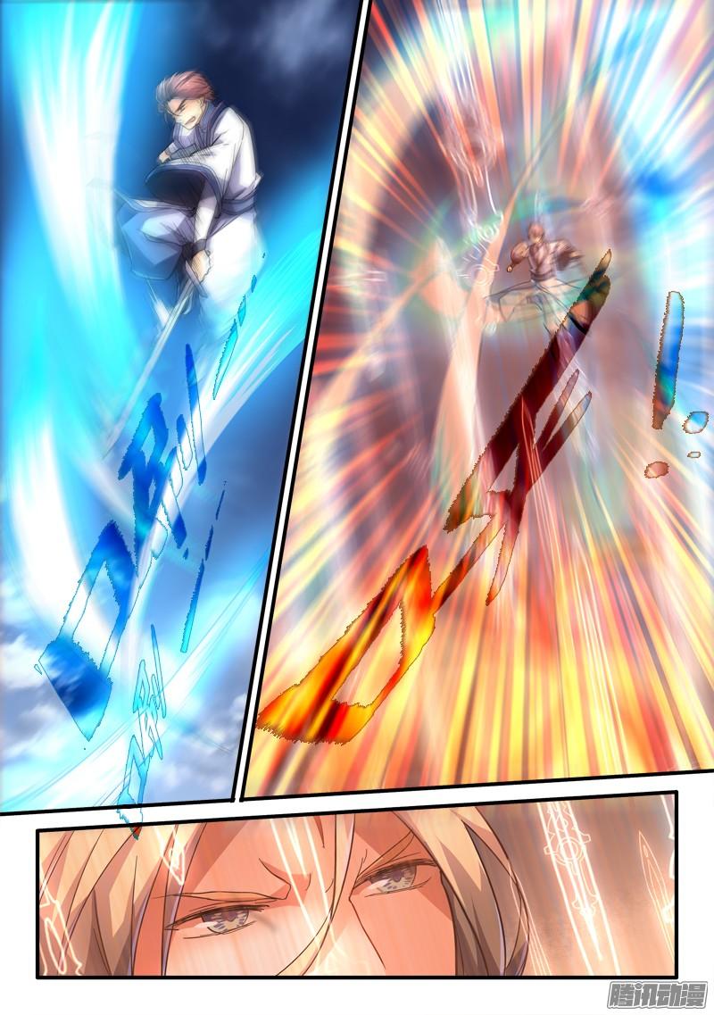 อ่านการ์ตูน Spirit Blade Mountain 213 ภาพที่ 5