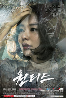 Sinopsis Drama Wanted {Drama Korea}