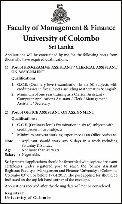 Sri Lankan Government Job Vacancies at University of Colombo for Programme Assistant / Clerical Assistant, Office Assistant