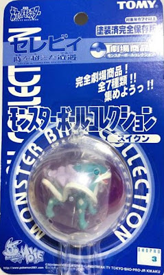 Suicune figure Tomy Monster Collection 2001 movie promo