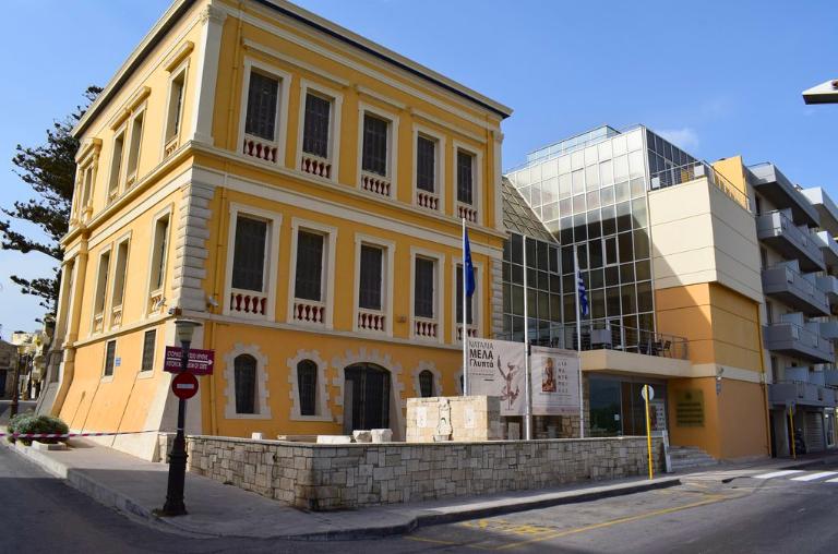 Historical Museum of Heraklion