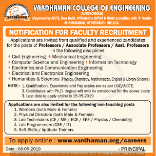 VMEG Assistant Professor Jobs in Vardhaman College of Engineering 2019 Recruitment Apply Online, Hyderabad