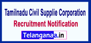 TNCSC Tamilnadu Civil Supplie Corporation Recruitment Notification 2017 Last date 21-06-2017