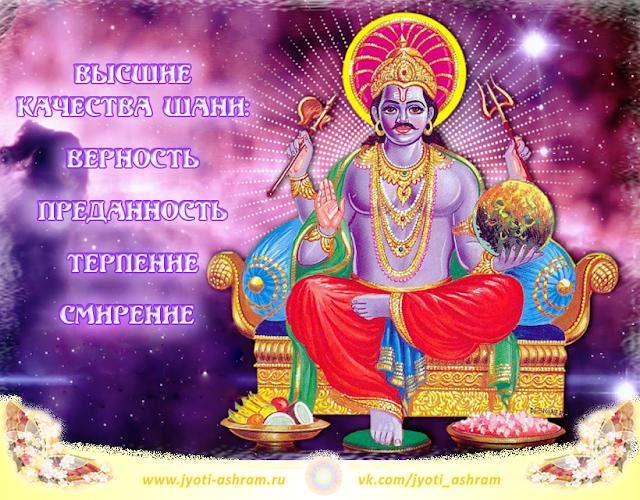 Shani_kachestva_JA_640х820