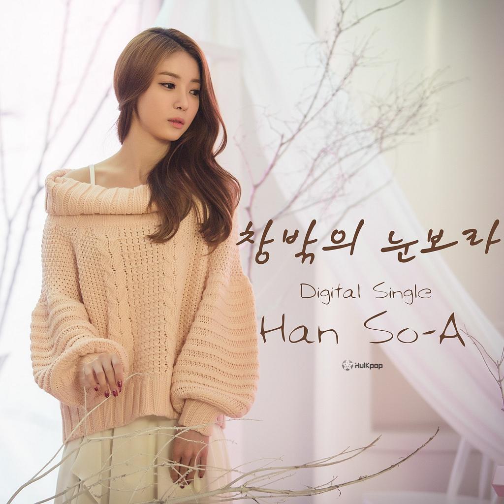[Single] Han SoA – 창밖의 눈보라