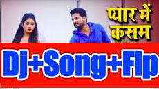 New+Bhojpuri+Sad+Dj+Song+Flp+Project
