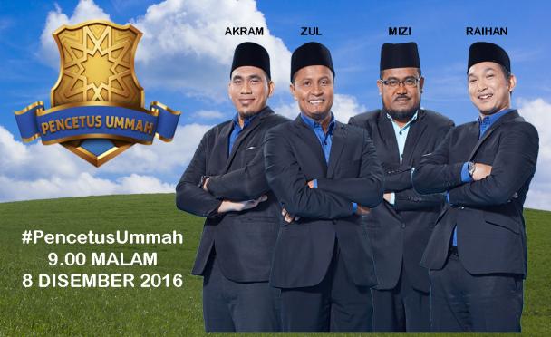 Juara Pencetus Ummah 2016 Akhir
