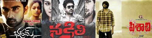 watch-suspense-thriller-telugu-movies-online