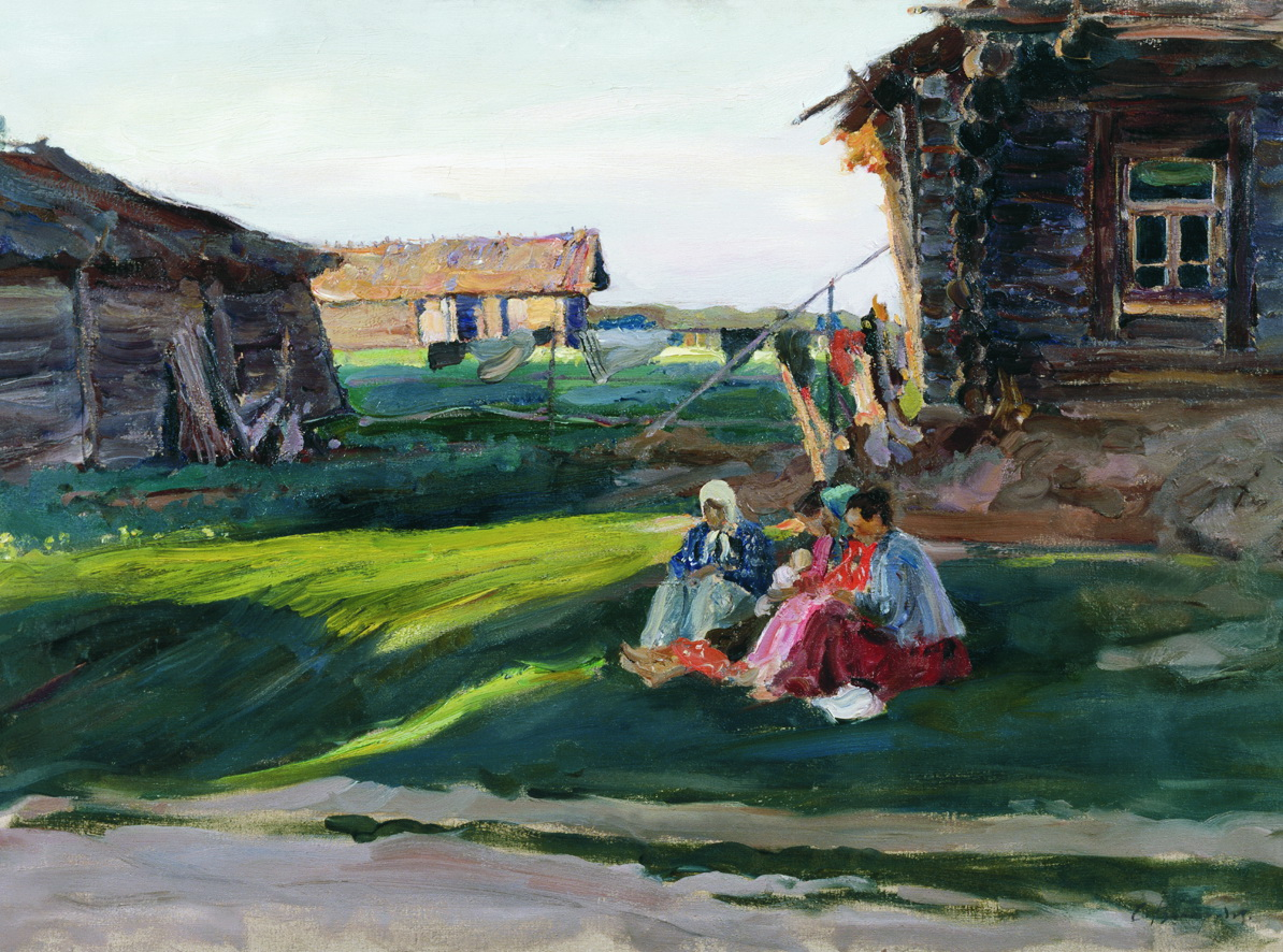 The Glory Of Russian Painting Sergei Vinogradov