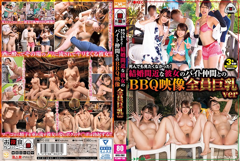 Bokep Jepang Jav 240p 360p OYC-202 I Did Not Want To See It Even Though I Died!All BBQ Images With Her Byte Companion Who Is Nearing Marriage Big Tits Ver