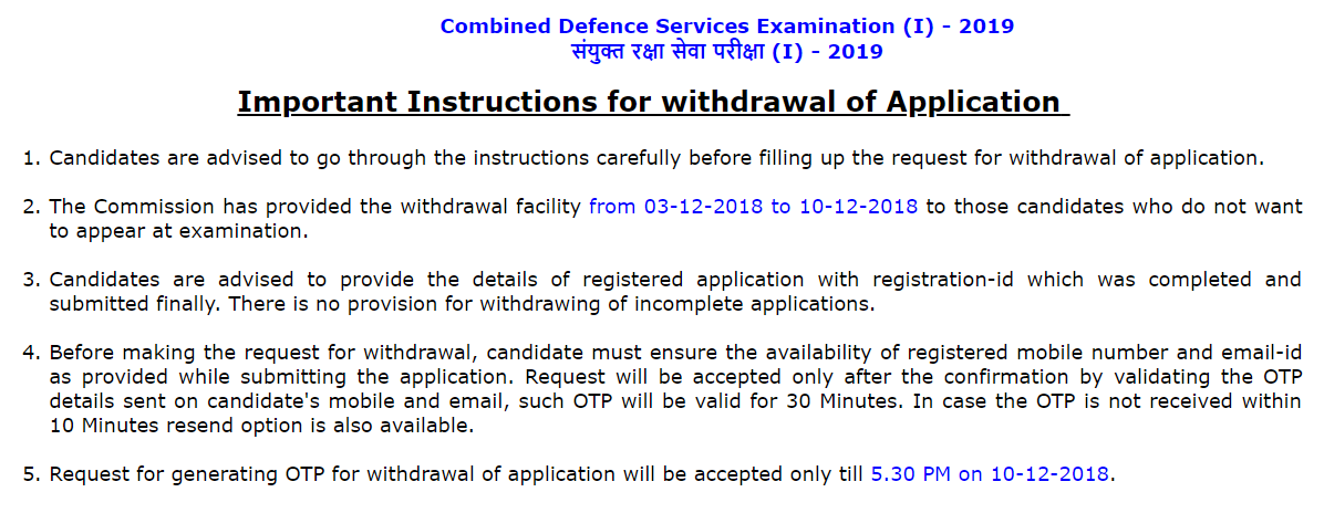 UPSC CDS 2019 Application Withdrawal