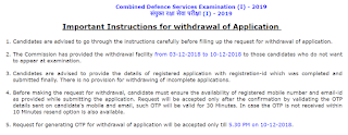 UPSC CDS 2019 – Window open for Online Application withdrawal