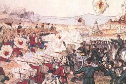 Pemberontakan Tai Ping : Cerita Singkat