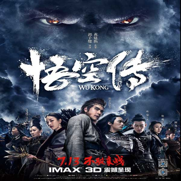 Nonton Film Wu Kong (2017) Full Movie Subtitle Indonesia ...