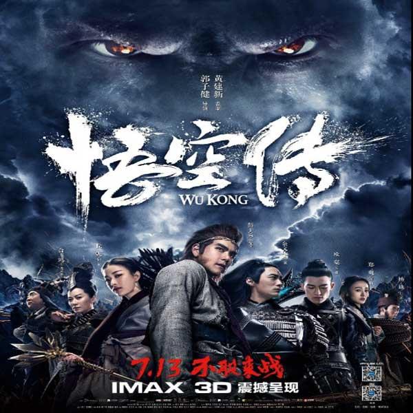 Nonton Film Wu Kong (2017) Full Movie Subtitle Indonesia ...