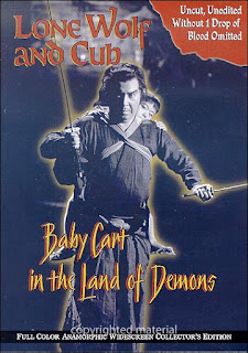 Lone Wolf and Cub Baby Cart in the Land of Demons (1973) ซามูไรพ่อลูกอ่อน ภาค 5