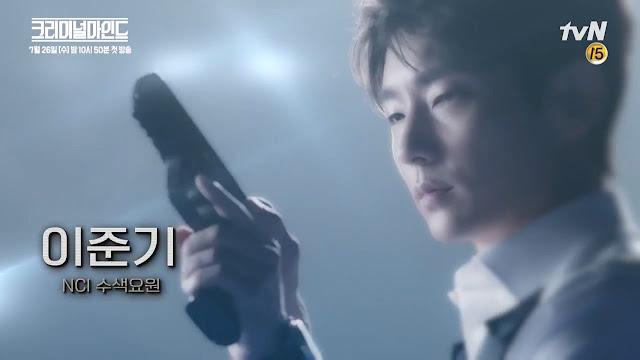 韓版犯罪心理-線上看-李準基