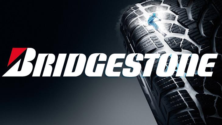 Forum Informasi Lowongan Kerja PT Bridgestone Tire Indonesia