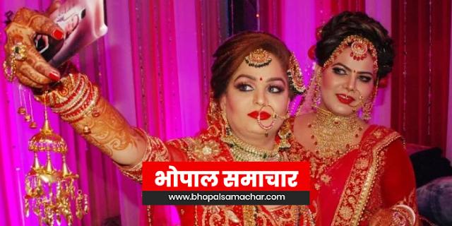 ट्रांसजेंडर महिला को 'हिंदू दुल्हन' दर्ज किया जाएगा: हाईकोर्ट | TRANSGENDER HINDU HIGH COURT