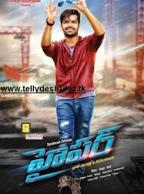 Hyper 2016 Telugu Full Movie