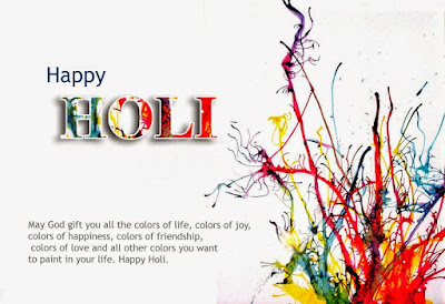 greetings for holi 2017