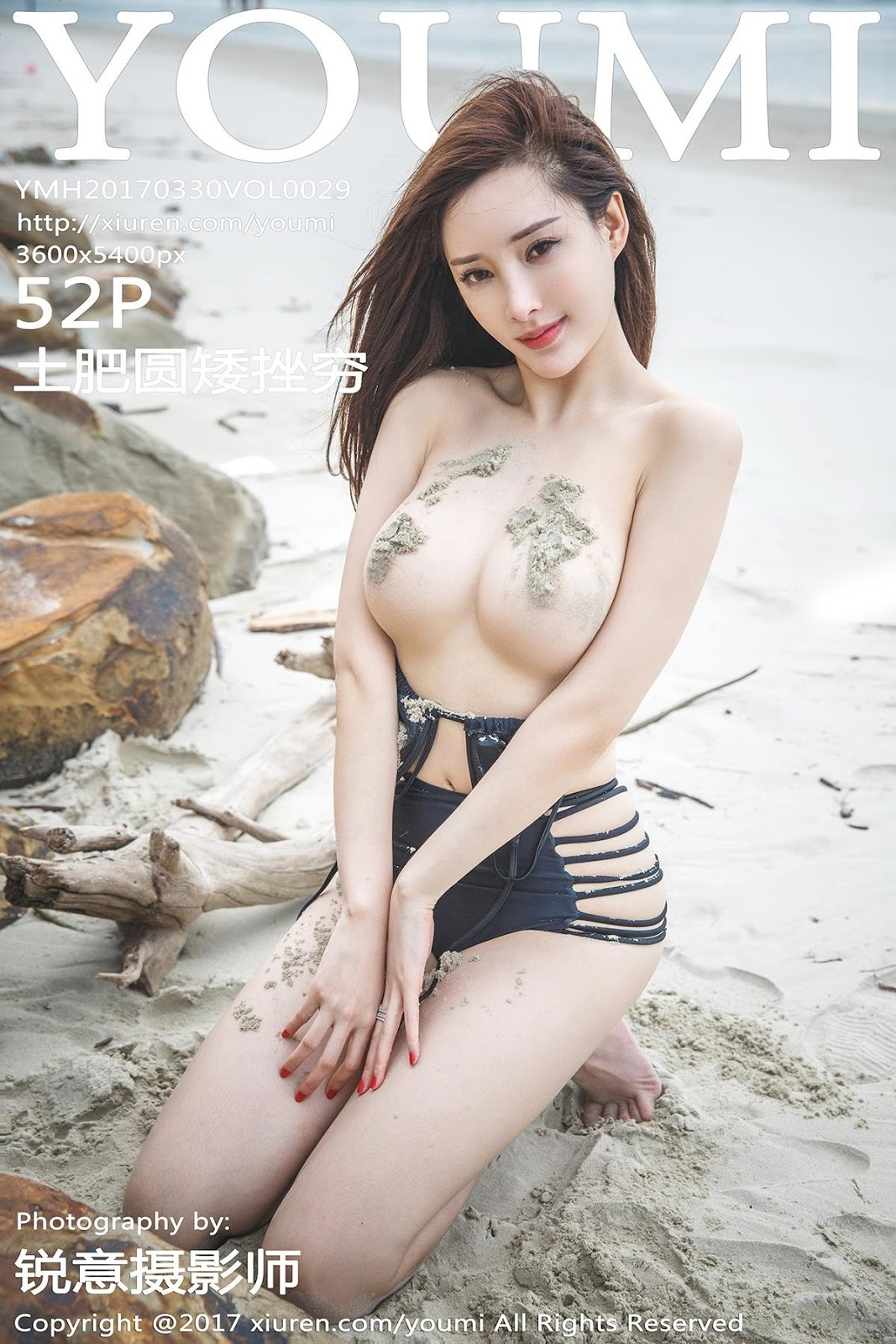 Chinese Model 土肥圆矮挫穷 YOUMI 029 (52 Pict)