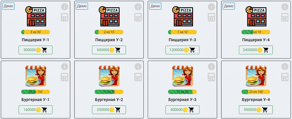 Инвестиционные планы Big Money 4