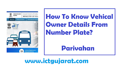 Vehicle Owner Details From Number Plate Parivahan