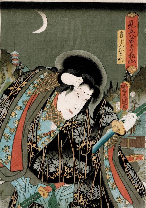 Kunisada, The Bandit Omatsu. 1851