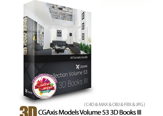 Book and magazine collection of three-dimensional models