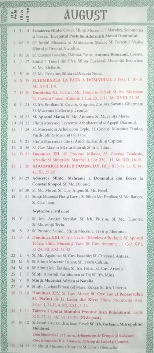 ... stil vechi Republica Moldova : Calendar Crestin Ortodox 2017-2018 stil