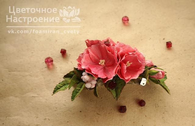 розовые цветы из фоамирана