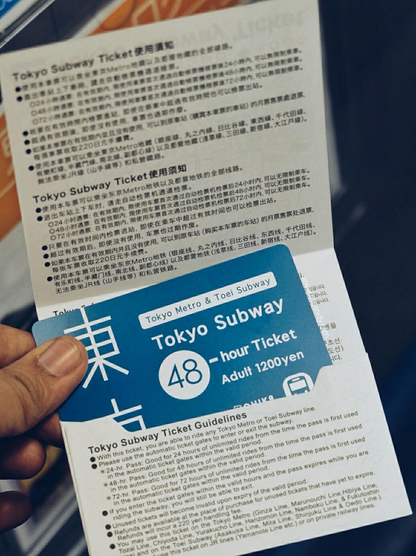 keliling tokyo pakai tokyo metro pass