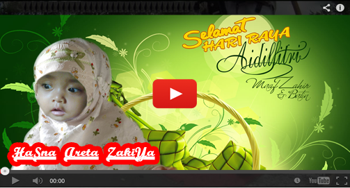 Tanggal Hari Lebaran Idul Fitri 2016 2017 2018 2019