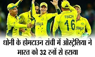 India-vs-Australia-3rd-ODI-in-Ranchi