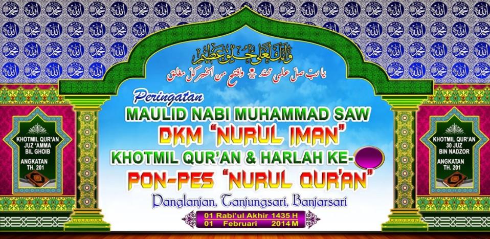 31 Dekorasi Panggung Pengajian Yang Modern Dan Islami