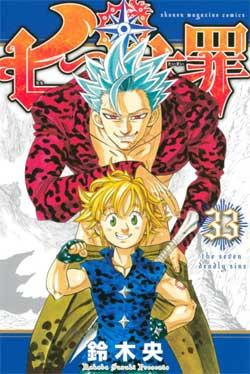 Ver Descargar Nanatsu no Taizai Tomo 33