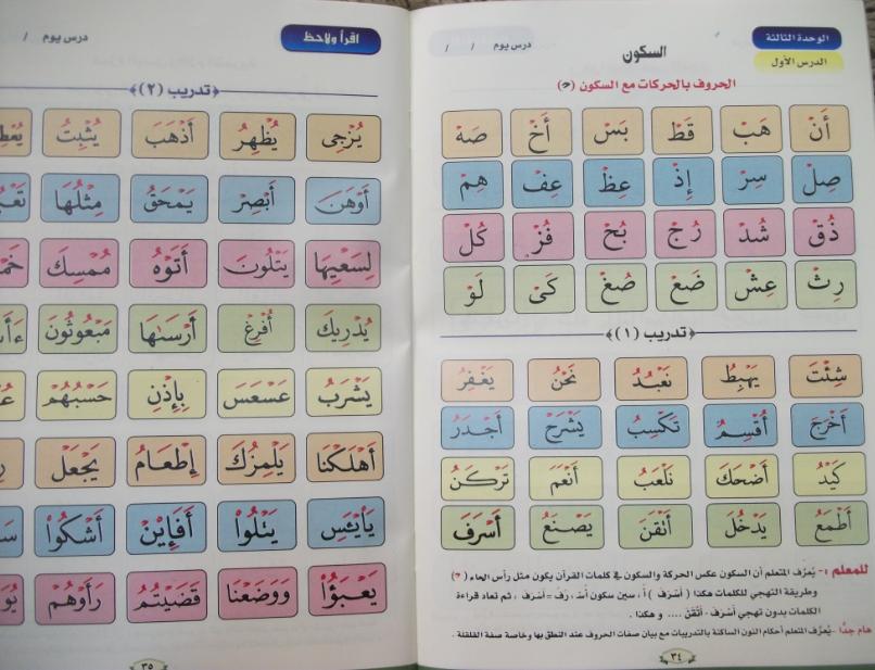 كتاب تعليم المكياج pdf