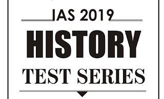 History Test Series with answer key by GS Score for UPSC CSE 2019