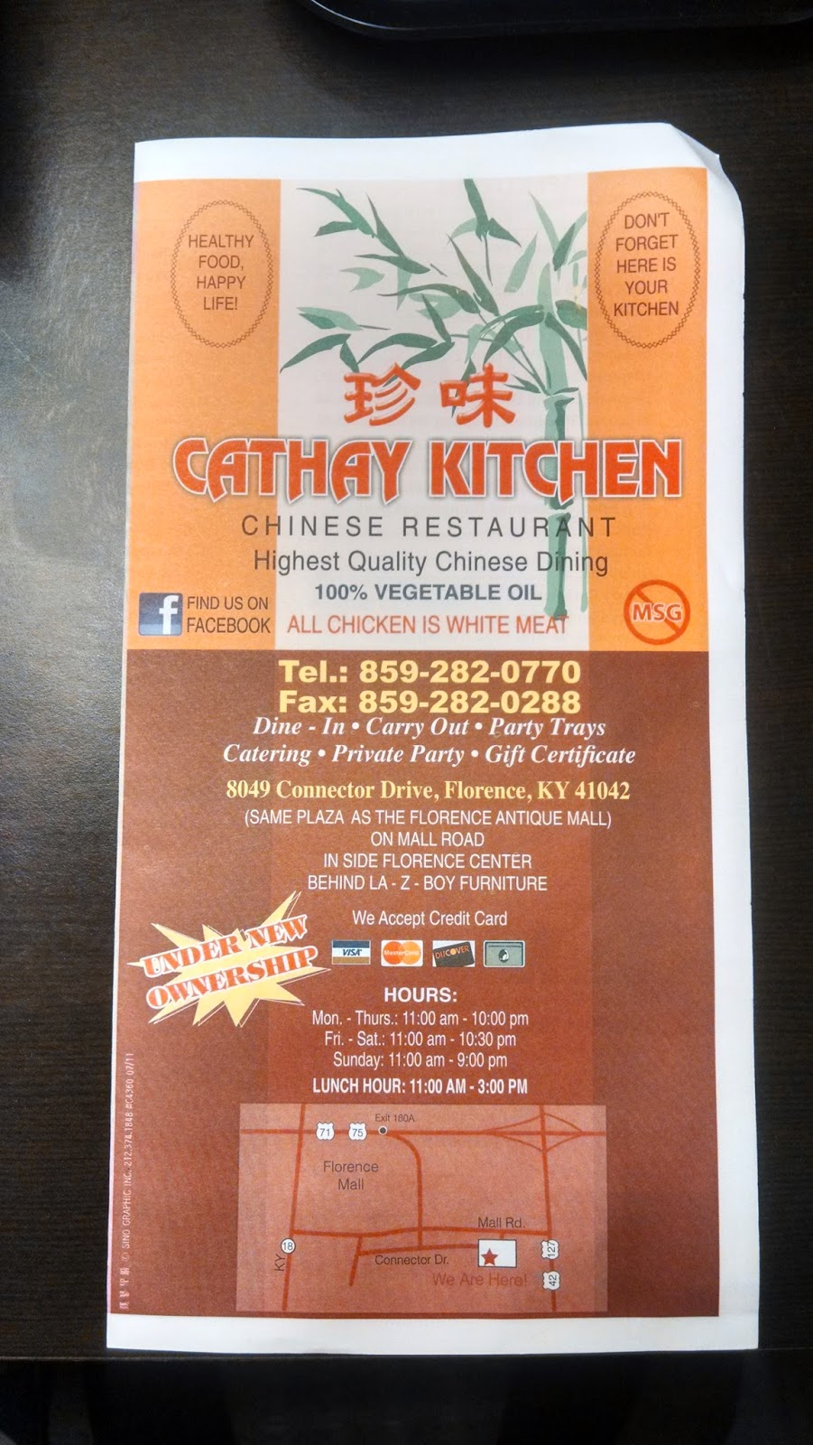 Cathay Kitchen Florence Ky Menu