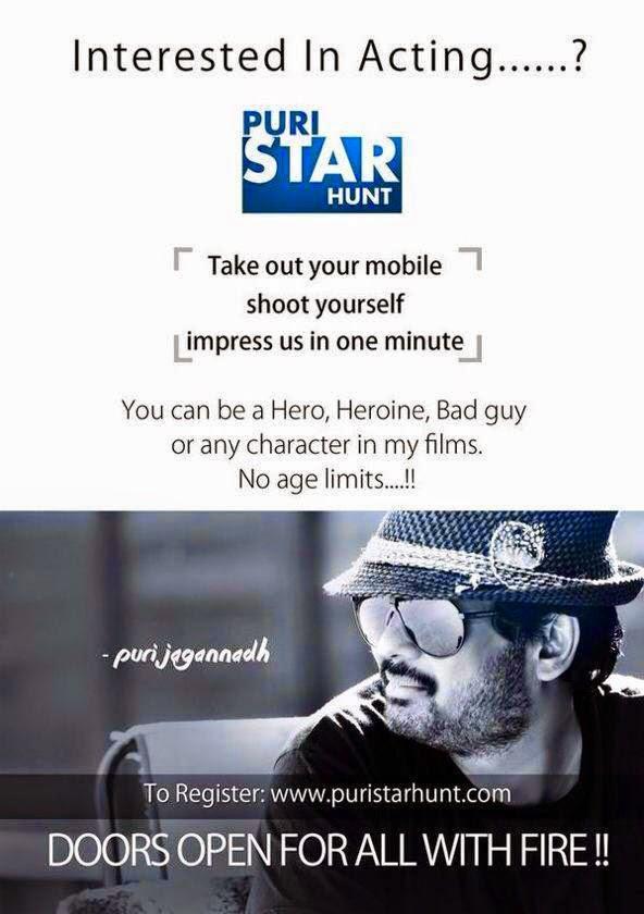 Puri Jagannadh Star Hunt Details | Acting Chance| Puri Star