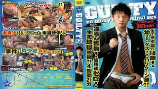 Justice Guilty 09